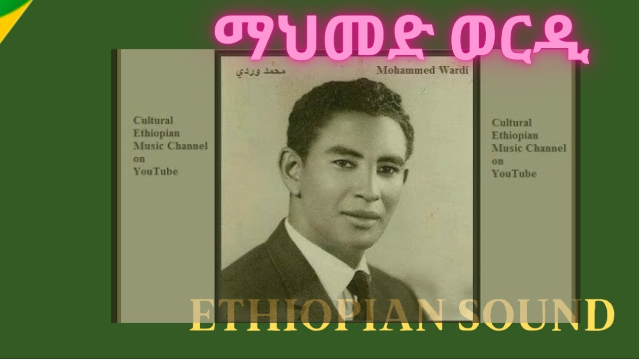 Download Mohamed Wardi | Sudanese Music - Ethiopian Sound- 2021