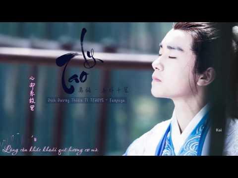 Ly tao (离骚) - Dịch Dương Thiên Tỉ (易烊千玺) || Vietsub || Tư Mỹ Nhân OST | 思美人 OST)
