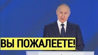 Срочно! Запад в УЖАСЕ: Путин предостерег ОШАРАШЕННЫХ партнеров о переходе КРАСНОЙ ЧЕРТЫ