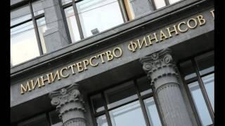 Деньги Банки Кредит  Лицензии ЦБ РФ.