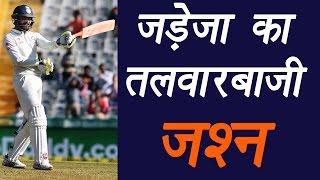India vs Australia 4th test: Ravindra Jadeja hits 50, wields his sword   वनइंडिया हिन्दी