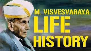 The Success Story of Sir M Visvesvaraya | MUST WATCH VIDEO