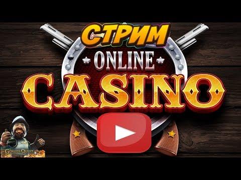 Слоты казино стрим черногория казино будва