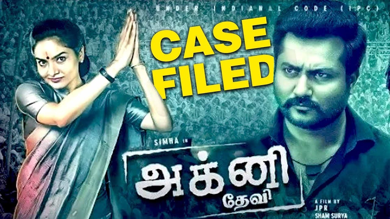 Image result for bobby simha police complaint