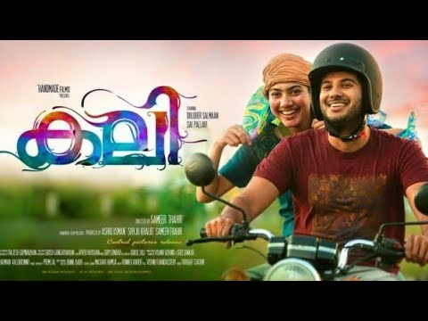 Kali malayalam full movie | dulquer salmaan movies | dulquer