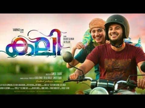Download Kali malayalam full movie | dulquer salmaan movies | dulquer movie scenes | dulquer |saipallavi