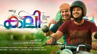 Kali malayalam full movie | dulquer salmaan movies | dulquer movie scenes | dulquer |saipallavi