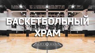 Экскурсия по Playground Moscow