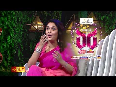 Anbudan DD Promo 29-04-2017 Vijay Tv Show Promo Online