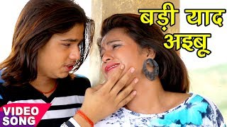 Mehandi Rachake - तू बड़ी याद अइबू - Lover Banake - Vinit Tiwari - Bhojpuri Sad Songs 2017 new