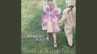 Provided to YouTube by Rambling RECORDS Inc. いつも何度でも ~ 『千と千尋の神隠し』より · Yuya Wakai しあわせな森のジブリ ℗ Rambling RECORDS Released ...