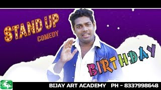 BIRTH DAY COMEDY//MR GULUA