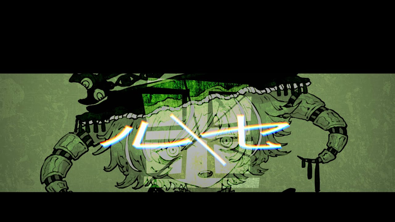 ルーセ / INE feat. IA | lucid [ENG SUB]