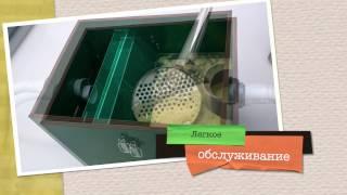 Отличные жироуловители под мойку!(Жироуловители под мойку от 3 990 рублей! www.kolomaki.ru www.podmojku.ru., 2014-09-04T12:18:07.000Z)