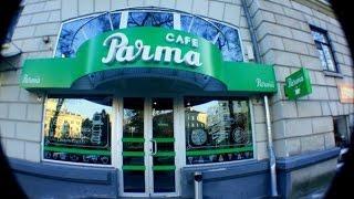 Парма кафе італійська кухня Тернопіль найкраще кафе Тернополя ціни недорого(, 2015-06-09T10:01:03.000Z)