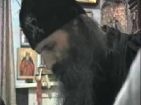 I Православный