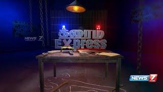 Crime Diary – News7 Tamil TV Show