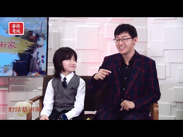 對話藝術家 - Leo Yang & 張哲 (下)