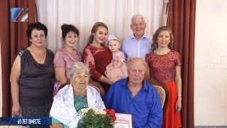 60 лет со дня свадьбы