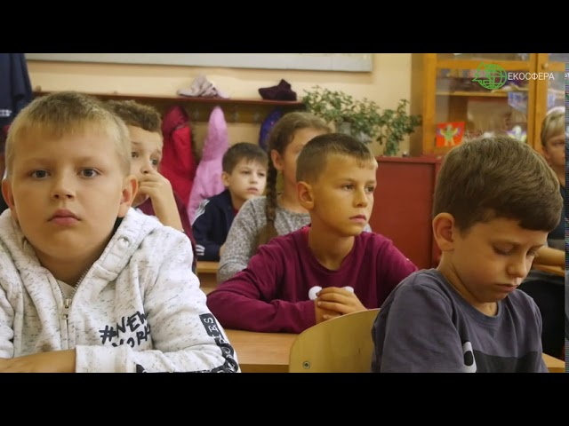 Green school SafeTisza