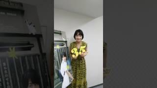 葵わかな動画メッセージ 葵わかな 検索動画 25