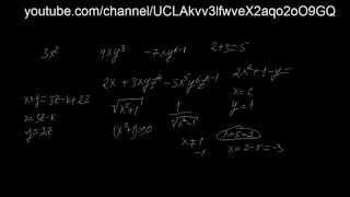 Математика: Многочлены и одночлены, урок 1!
