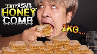 อดข้าว24ชั่วโมงกินรังผึ้ง1กิโล-dirty-asmr