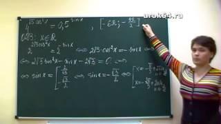 Решение ЕГЭ - задача 13 (010) профиль. Показательное уравнение