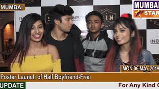Poster Launch of Half Boyfriend Friendzone at Sine City, Mumbai