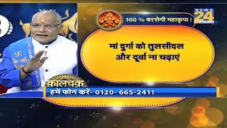 Navratri Special Kaalchakra: कैसे सफल होगी आपकी Navratri Puja ?
