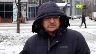 """""""Кто виноват в войне на Донбассе?"""": криворожане высказали свое мнение"""