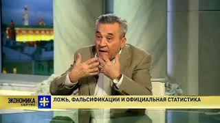 """Копия видео """"Пронько и Симчера  Путин добился своего   нищие уже даже и не хотят ничего"""""""