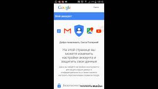 Как же поменять пароль на гугле.(Поменять пароль просто !!, 2015-07-11T18:00:44.000Z)