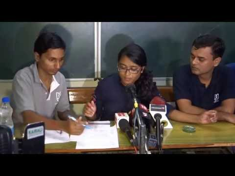 JNU Election Commission Press Conference : EC announcing the details of the final results