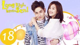 Long Riyi, Bittin Sen! | 18. Bölüm | Dragon Day, You're Dead | 龙日一你死定了 | Hou Pei Shan, Anson Qiu
