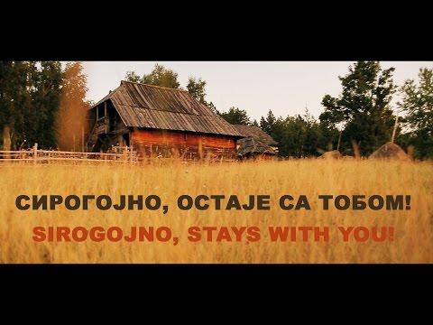 Sirogojno -  ostaje sa tobom