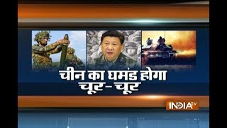 Doklam Standoff: Indian Army launches 'Plan 45000' against China