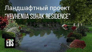 видео Основные элементы английского стиля в ландшафтном дизайне
