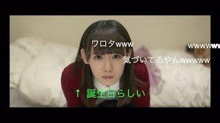 欅坂46 小池美波 『誕生日の女』