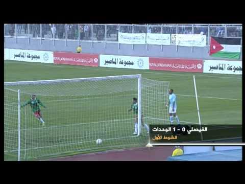 JSCsports 9 Al Faysali vs  Al Wihdat  L  s0 n0