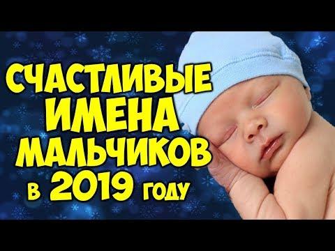 Как назвать ребенка по месяцу рождения