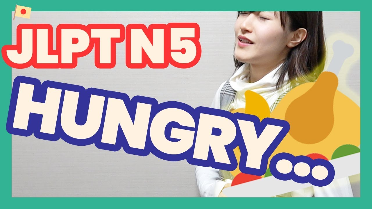 I M Hungry Starving Japanese Common Phrases Japanese Language Lesson Youtube