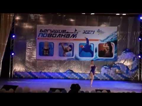 """Студия """"Art Vision"""", Гусейнова Майя """"Пульс"""""""