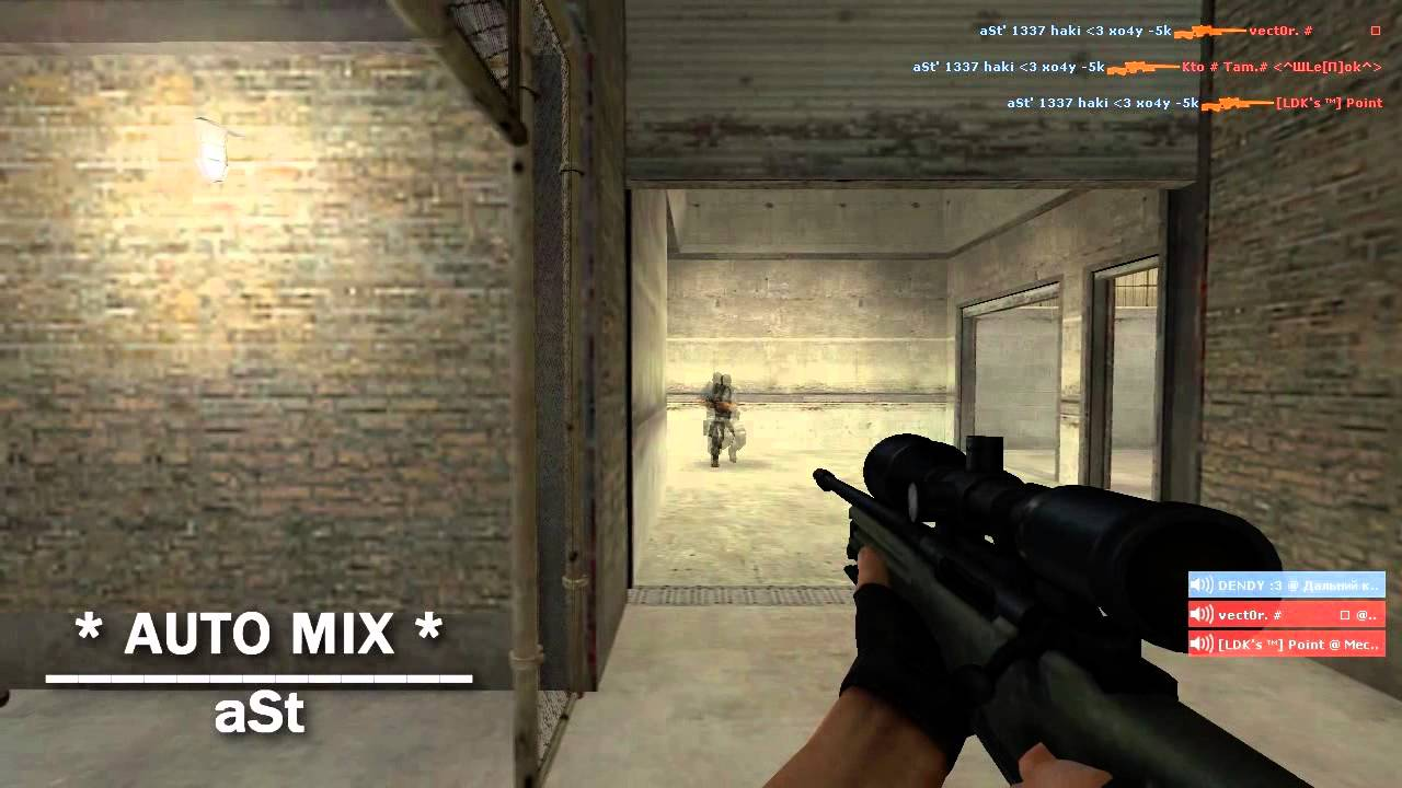 Download [#1] FragShow by automix
