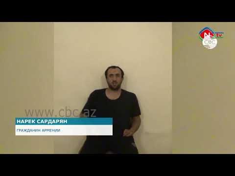 Гражданин Армении просит помощи у Азербайджана