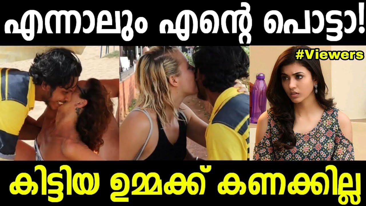 Download ഇവൻ ആളൊരു കില്ലാടി തന്നെ Kiss or Slap Troll video Public Mallu trollen
