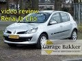 Video review Renault Clio 1.6 16v Dynamique, 2006, 18-XX-NP