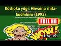 [ [m0v13-] ] Kôshoku yugi: Hiwaina shita-kuchibiru (1992) #The9125zakbe