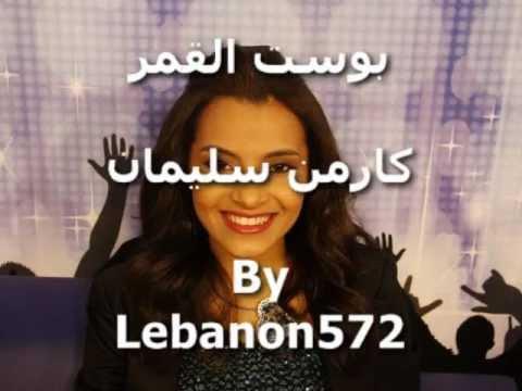 ARABE GRATUIT GRATUIT TÉLÉCHARGER MP3 ABDELHALIM HAFEZ