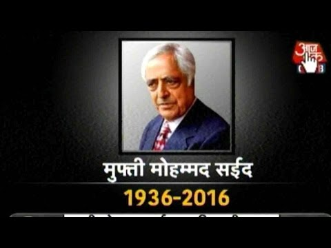 J&K Chief Minister Mufti Mohammad Sayeed Passes Away | Part 1